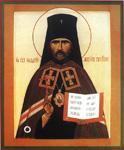 Άγιος Θαδδαίος Αρχιεπίσκοπος Τβέρ