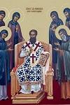 Μνήμη Οικογένειας Αγίου Γρηγορίου του Παλαμά