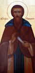 Άγιος Ναούμ ο Θεοφόρος και θαυματουργός