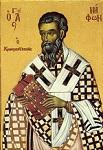 Όσιος Νήφων επίσκοπος Κωνσταντιανής