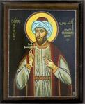 Άγιος Αχμέτ ο Κάλφας ο Νεομάρτυρας
