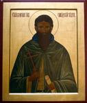 Όσιος Κωνσταντίνος «ὁ ἐξ Ἰουδαίων»