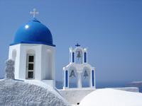 Σύναξη της Παναγίας της Θεοσκέπαστης στο Ημεροβίγλι Σαντορίνης