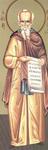 Άγιος Θεόδωρος ο Γραπτός
