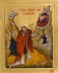 Όσιος Σίμων ο Μυροβλήτης - Εικόνα από το Aγιογραφείο της Μονής Βατοπαιδίου