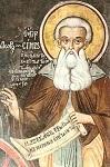Όσιος Σίμων ο Μυροβλήτης κτήτορας της Ιεράς Μονής Σιμωνόπετρας