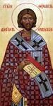 Όσιος Θεοφύλακτος Βουλγαρίας ο Χαλκιδεύς
